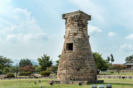 Cheomseongdae Observatory for more than 1,000 years in Gyeongju Stok Fotoğraf