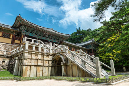 Gyeongju, South Korea - August 18, 2016: Bulguksa Temple is one of the most famous Buddhist temples in all of South Korea and a UNESCO World Heritage Site. Publikacyjne