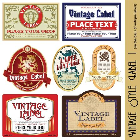 vintage style label (on the basis of antique labels) Stock Vector - 7038447