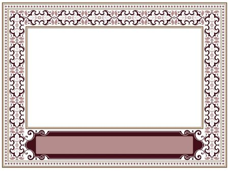 Framework in antique style for decoration and design Vector