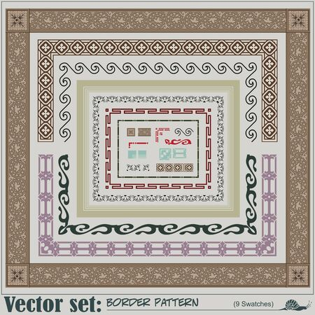 seamless pattern for design, creating borders, frames  Vector