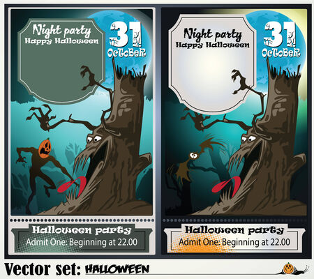 Invitation to a party in honor of a holiday Halloween
