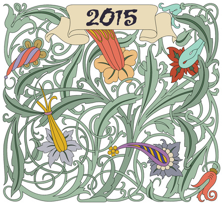 Vector plants element for design invitations, advertisements, greeting cards and advertising.