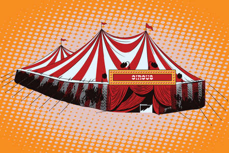 cupola: Vector stock illustration. Circus tent.