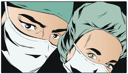 Stock illustration of Doctors in surgical masks.