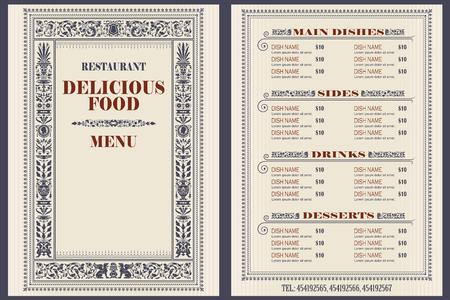 Vector stock illustration. Template cafe or restaurant menu. Vetores