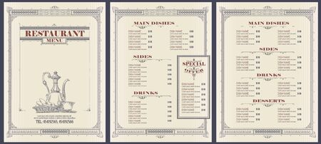 Vector stock illustration. Template cafe or restaurant menu. Иллюстрация