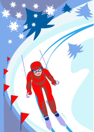 The girl - skier goes down on a slope of mountain Illustration