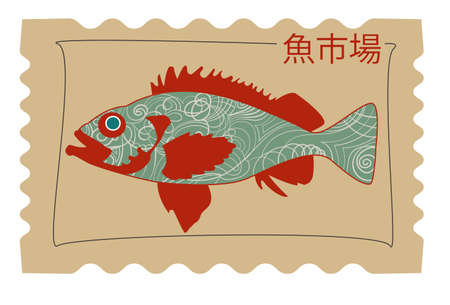 Decorative image of a fish in the eastern style on the advertising banner Illustration