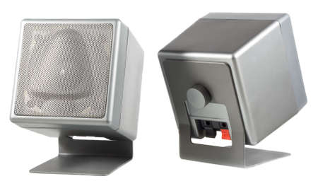 dolby: Gray speakers isolated on a white background Stock Photo