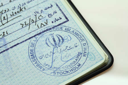 A passport with an Iranian stamp Stock Photo