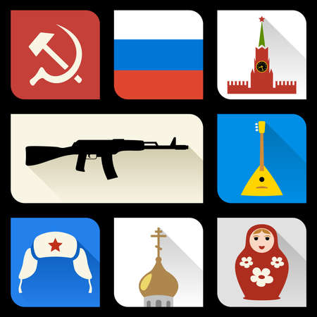 Russian flat icons Vector