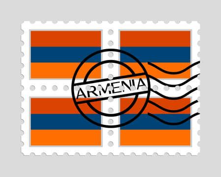 Armenian flag on postage stamps