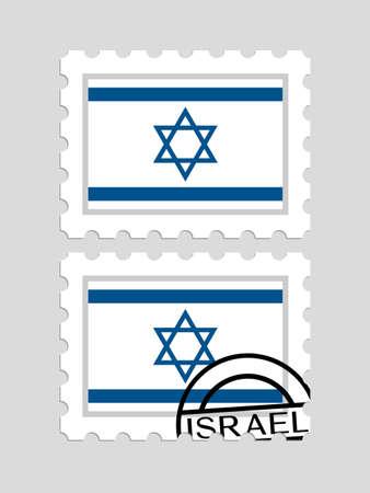 Israeli flag on postage stamps