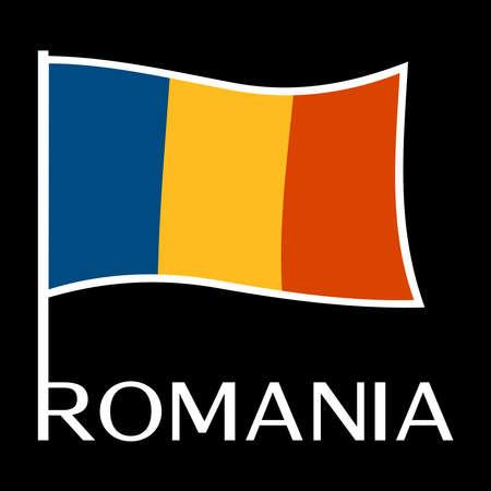 Romanian flag isolated on plain background.