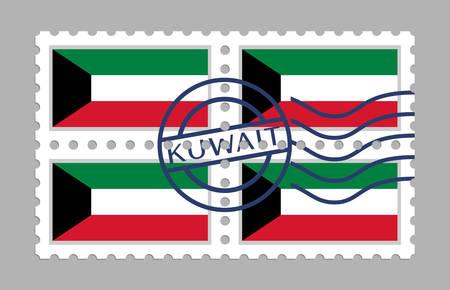 Kuwait flag on postage stamps Иллюстрация