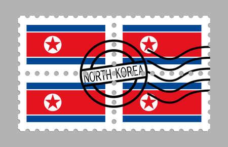 North Korea flag on postage stamps 矢量图像