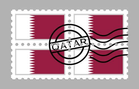 Qatar flag on postage stamps