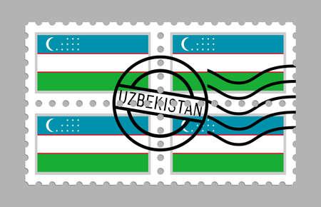 Uzbekistan flag on postage stamps