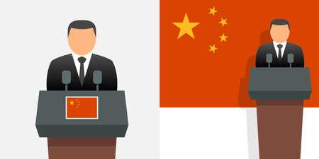 China president and flag Illustration