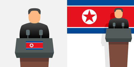Supreme Leader of North Korea and flag