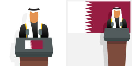 Qatar emir and flag Stock Illustratie