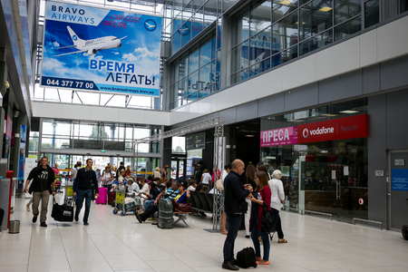 hasid: KYIV, UKRAINE - MAY 27: International Airport Kyiv Zhulyany, inside the airport