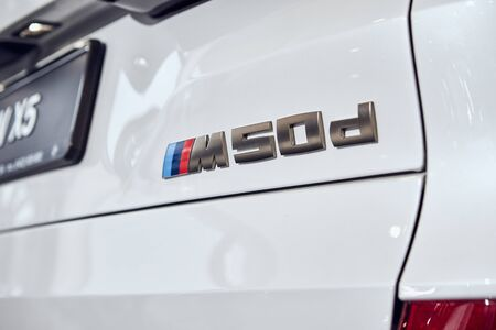 08 of Fabruary, 2018 - Vinnitsa, Ukraine. New BMW X5 car presentation in showroom - official logo M Power close-up Editorial