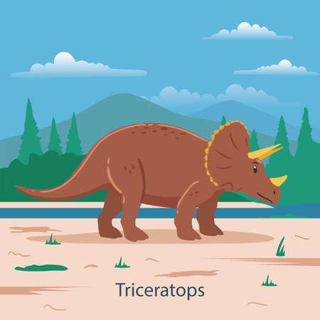Tricératops. Animal préhistorique