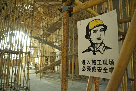 scaffolds: BUILDING SITE SIGN CHINA