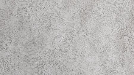 Taupe abstract grungy decorative texture. Textured paper with copy space. Motley gray paper surface, texture closeup.