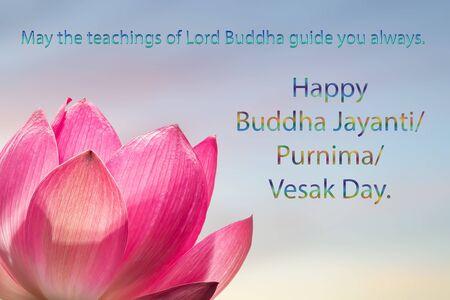 Congratulations to the Buddhist celebration of Buddha's birthday, called Vesak Day, Buddhist lent, the Buddha's birthday, the worship of Buddha Purnima. Text on a pink Lotus flower background. Standard-Bild