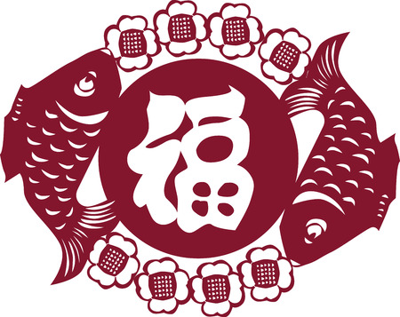 is an illustrator: vector illustrator chinese happy healthy sign concept