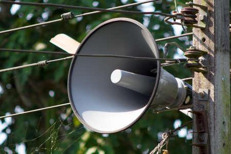 relation: A public relation horn speaker