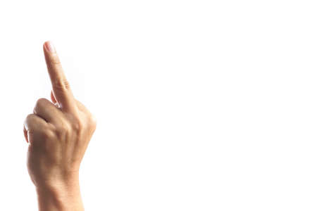 overbearing: A hand gesture using for word as fuck you Stock Photo