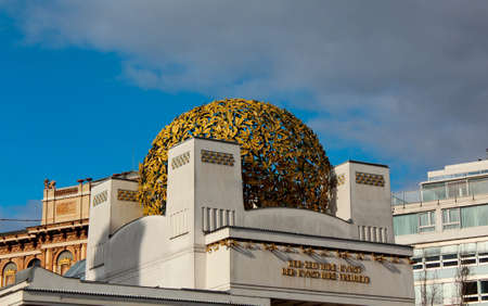 The Secession, an art nouveau gallery in Vienna