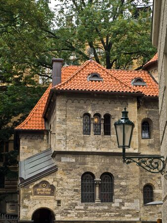 praha: Old synagogue building in Praha old city Stock Photo