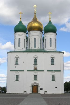 cupolas: Old orthodox cathedral with golden domes