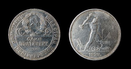 argentum: Early soviet times coins Stock Photo