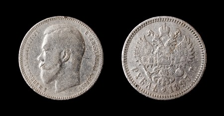 argentum: Antique russian silver ruble