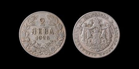 argentum: Old coin of 2 levs. 1925. Bulgaria.