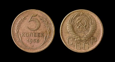 argentum: Old soviet coin. 5 kopec. 1956.