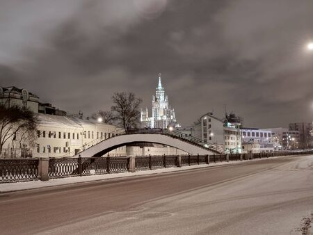 Moscow night view with bridge and  photo
