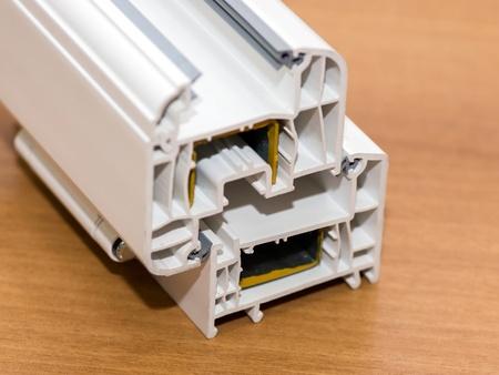 White PVC profile system foe windows manufacturing photo