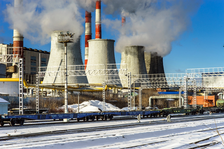 powerplant: Central Heating and Power Plant. Cold winter day. Stock Photo