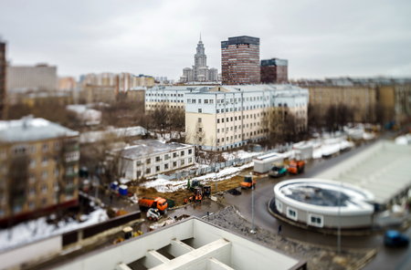 tilt views: New tall skyscraper in Moscow Russia. Spring day Stock Photo