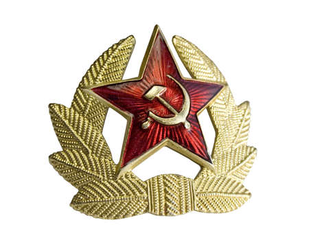 Military badge from the former Soviet Union photo