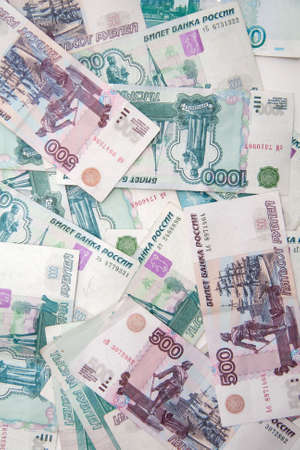 roubles: Background from roubles A close up