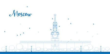 red square moscow: Outline Kremlin Spasskaya tower with clock on Red Square, Moscow, Russia. Vector illustration