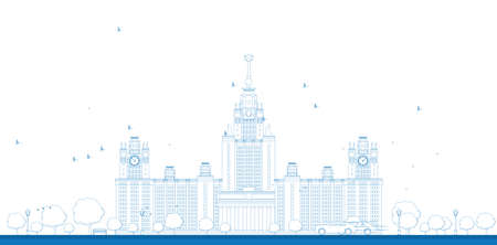 university: Outline MGU. Moscow State University, Moscow, Russia. Vector illustration with cars Illustration